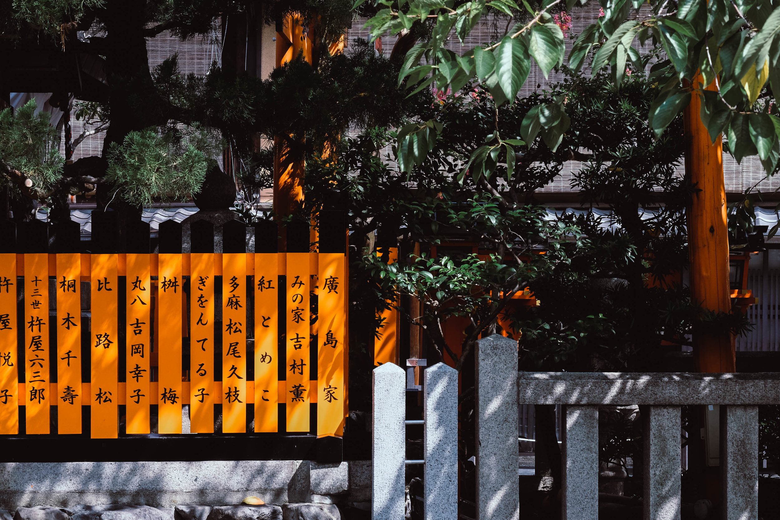 8.31.19_kyoto-17.jpg