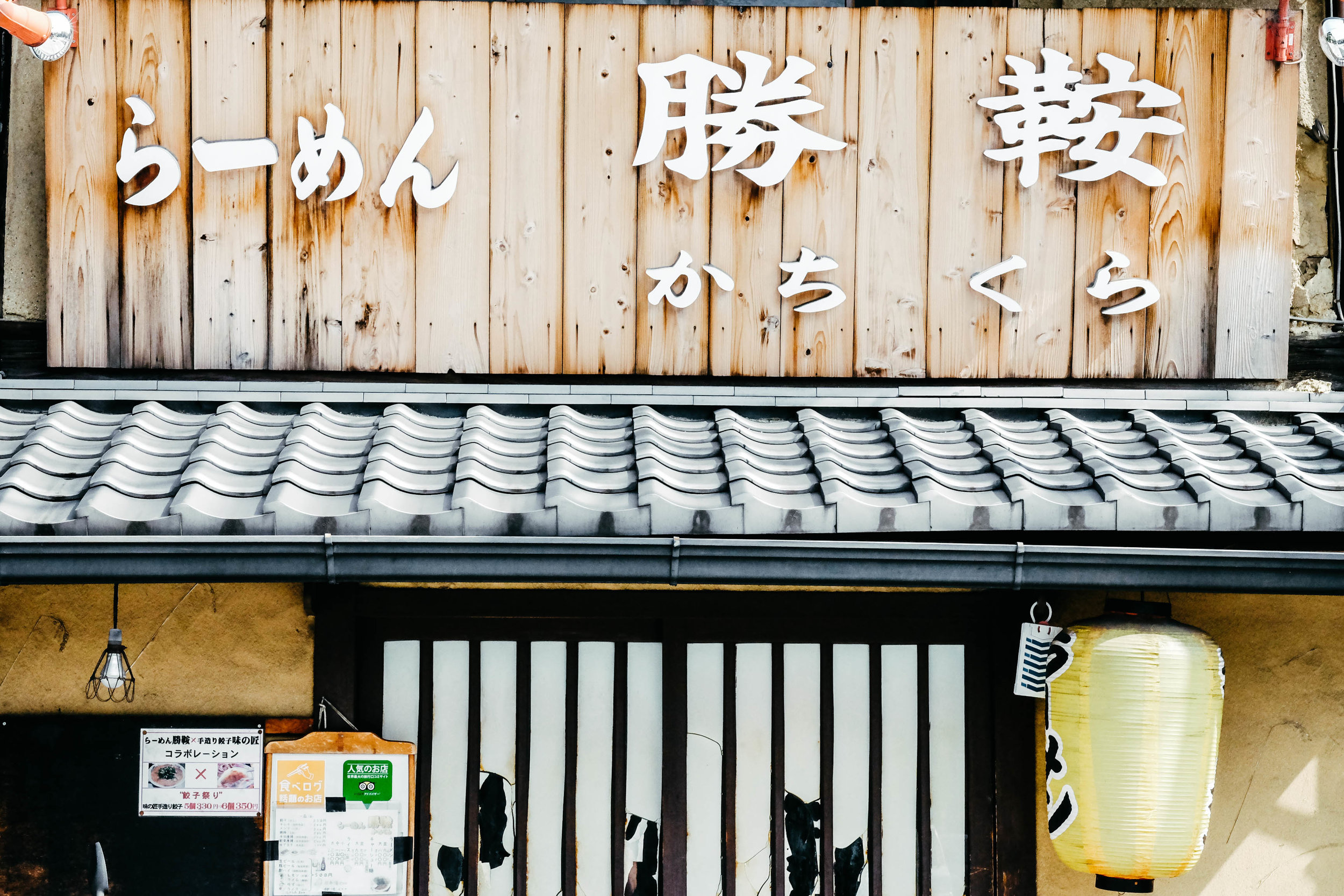 8.31.19_kyoto-8.jpg