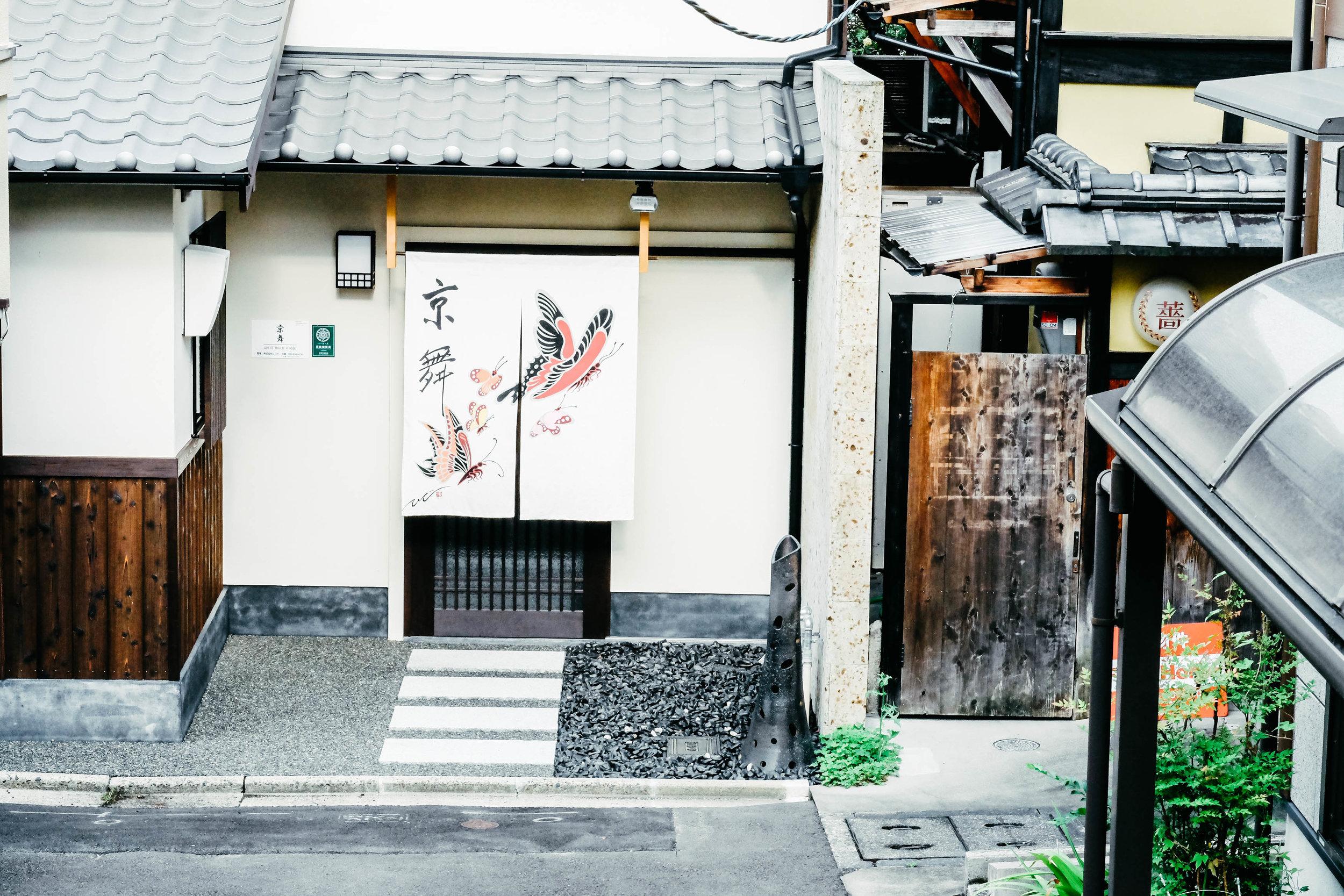 8.31.19_kyoto-6.jpg