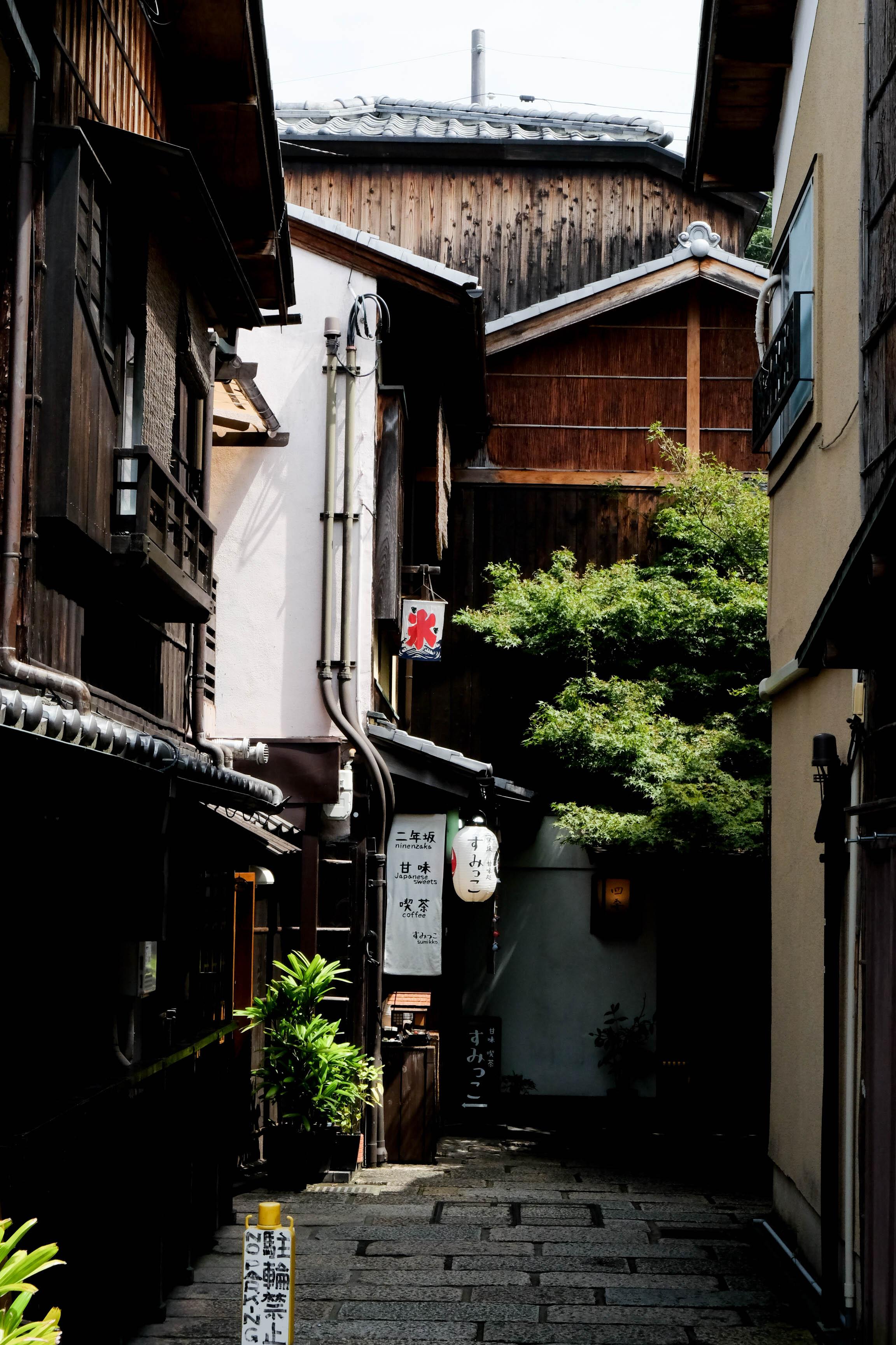 8.31.19_kyoto-49.jpg