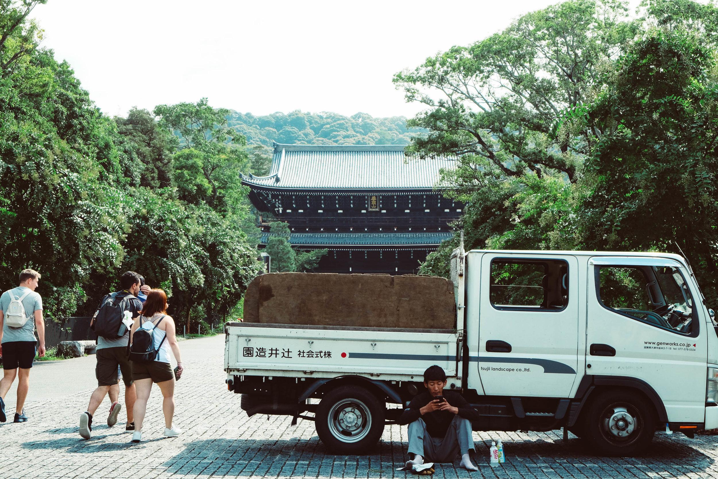 8.31.19_kyoto-21.jpg