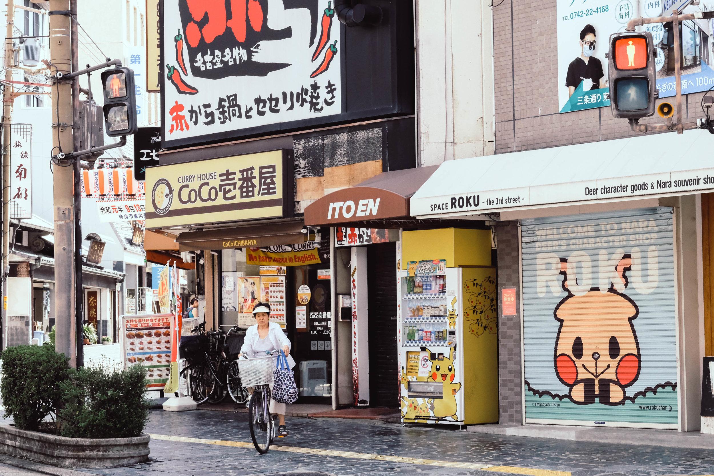 9.3.19_kyoto-19.jpg