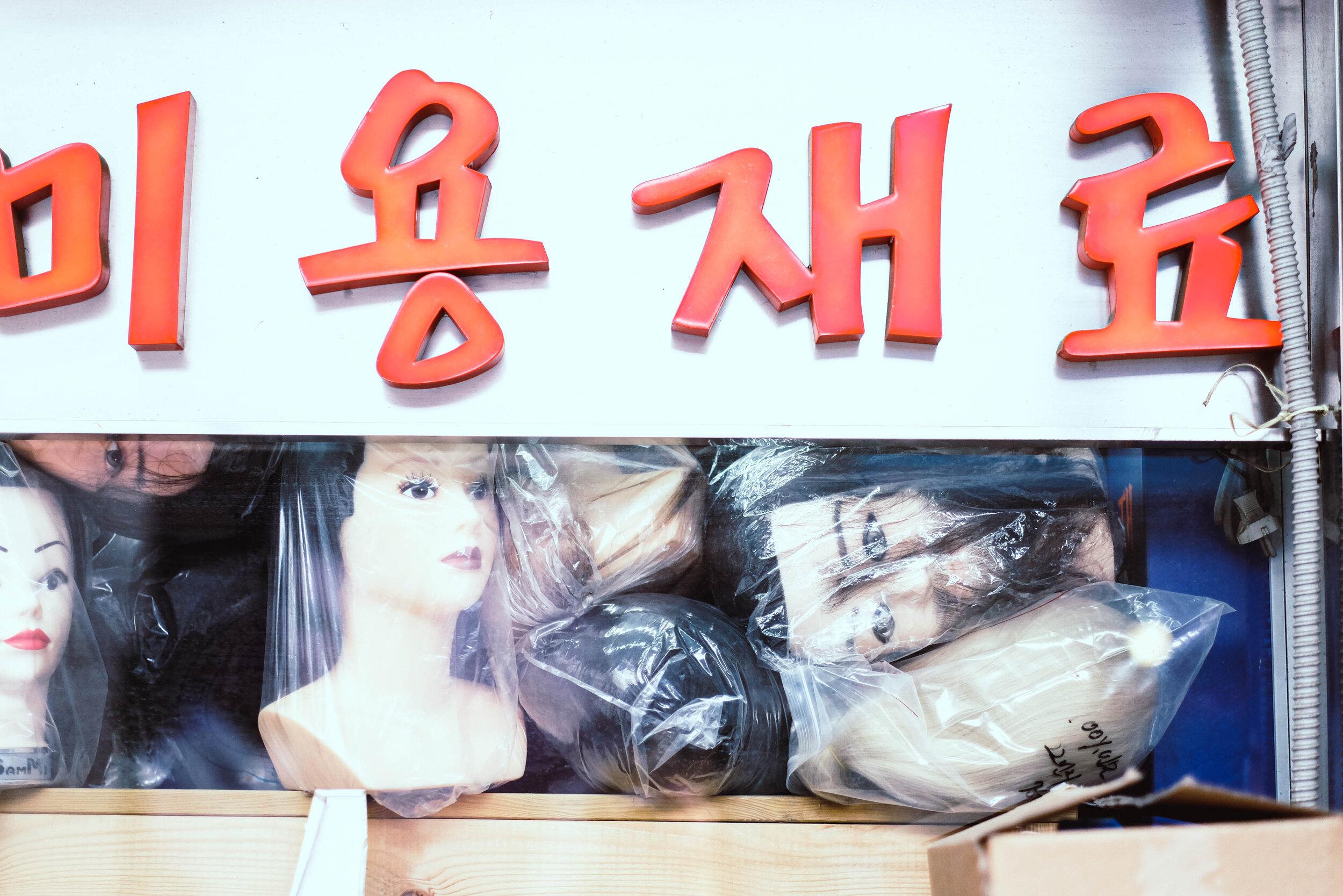 9.18.19_seoul_finals-15.jpg