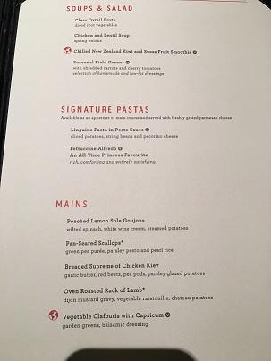 MDR cruise menu