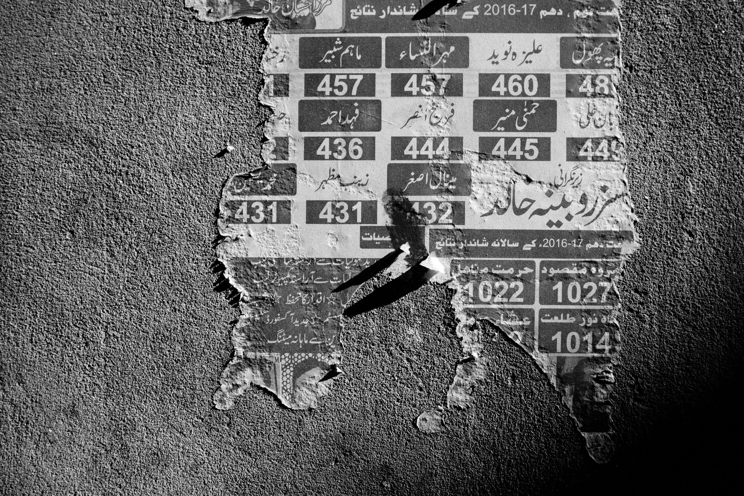 pakistan_2019-15.jpg