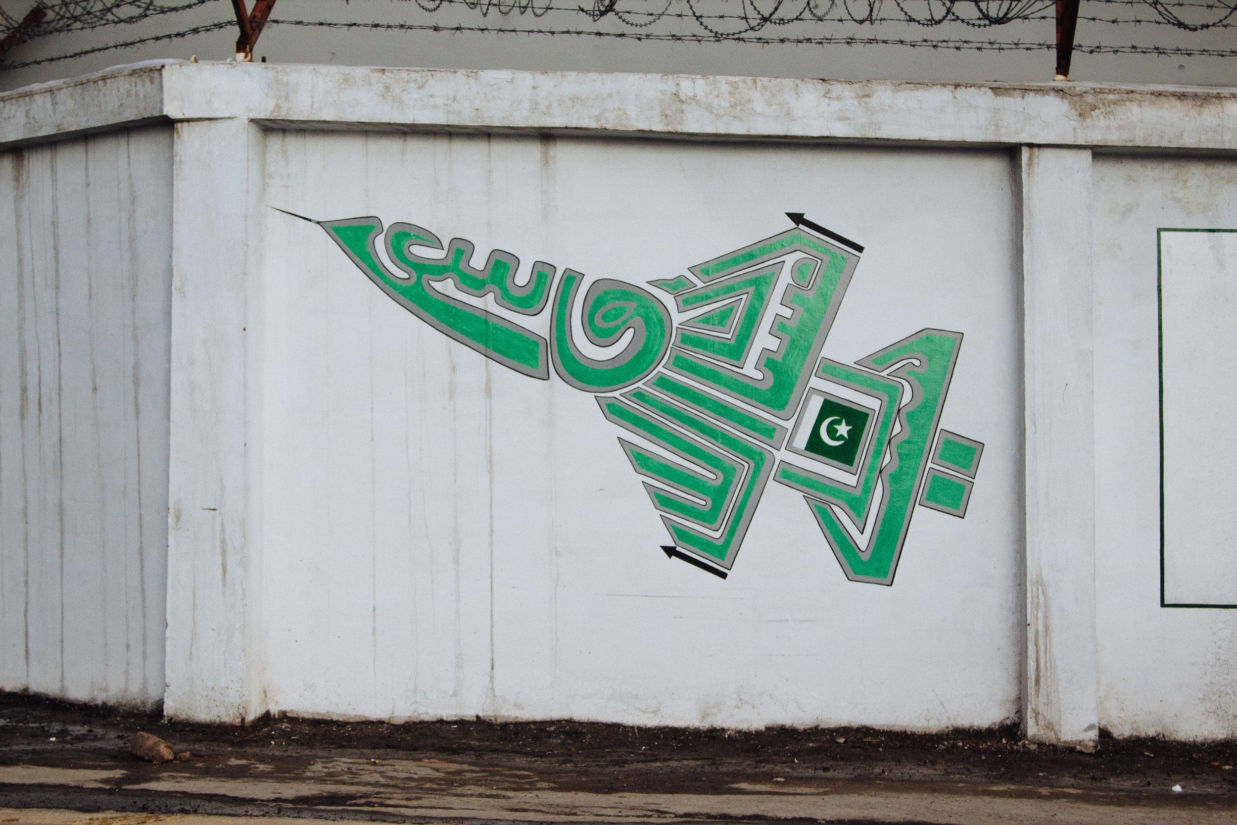 Pakistani Air Force Base