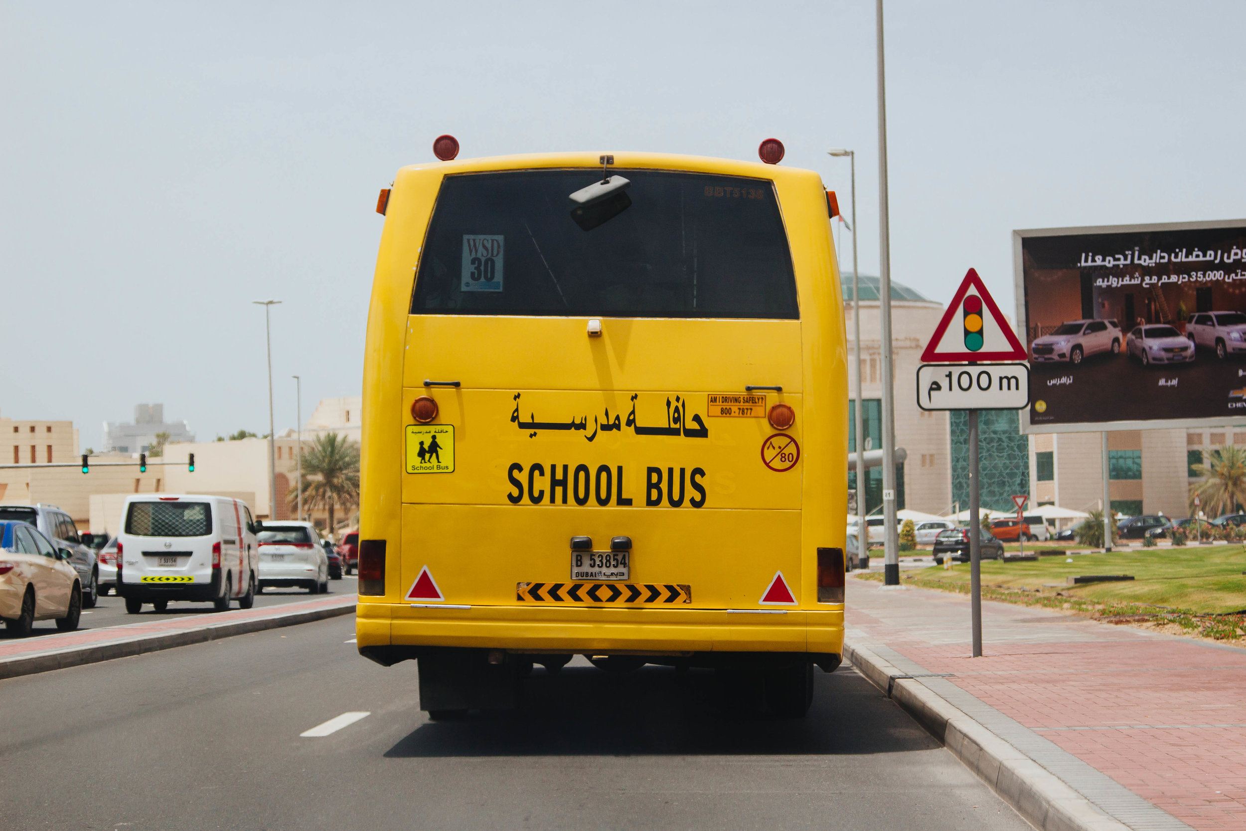 The Arabic version of the 'Yellow School Bus'. I had no idea it was this universally known!