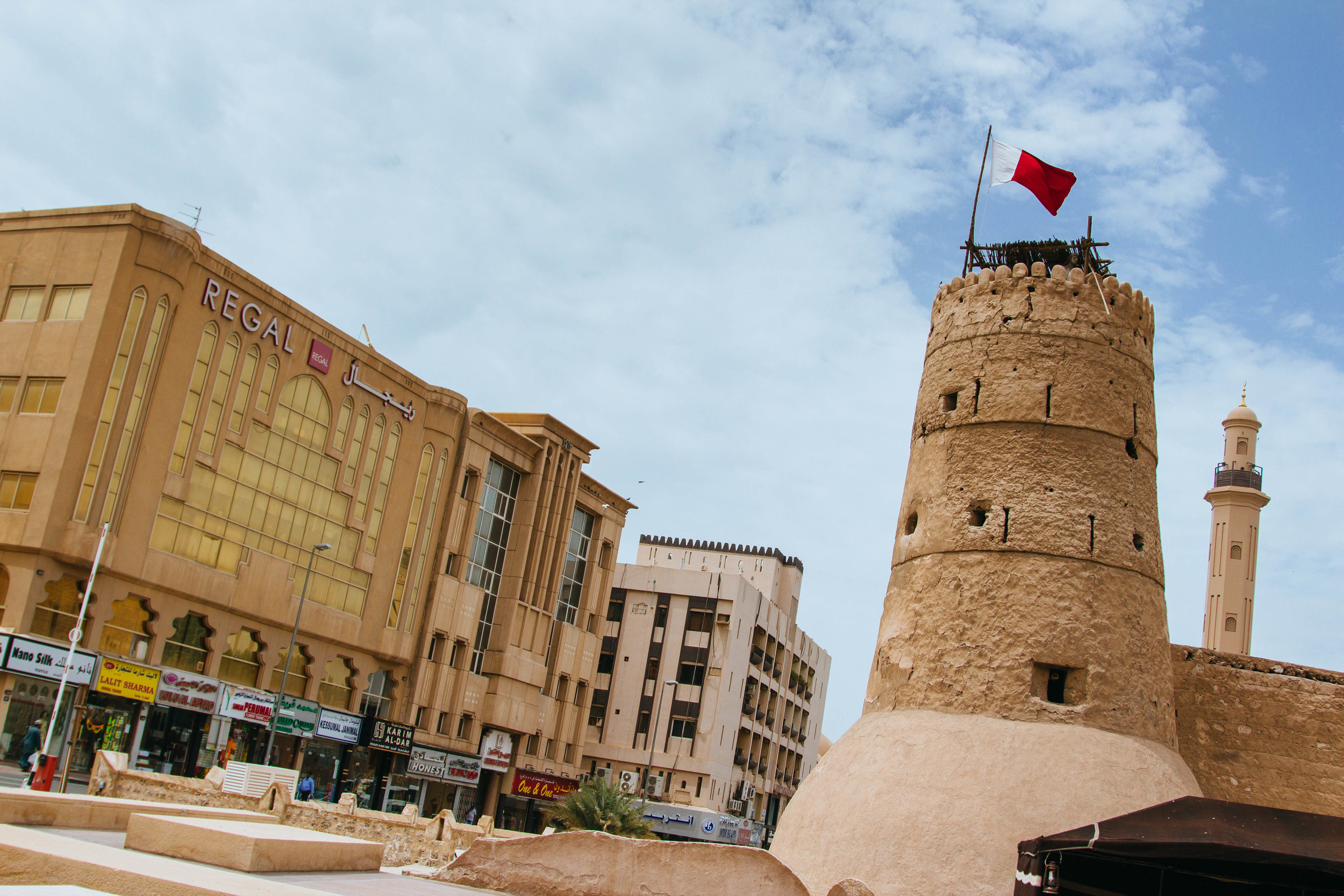 The original  Al Fahidi Fort , built in the 1787. A startling difference when compared to Dubai's modern skyline.