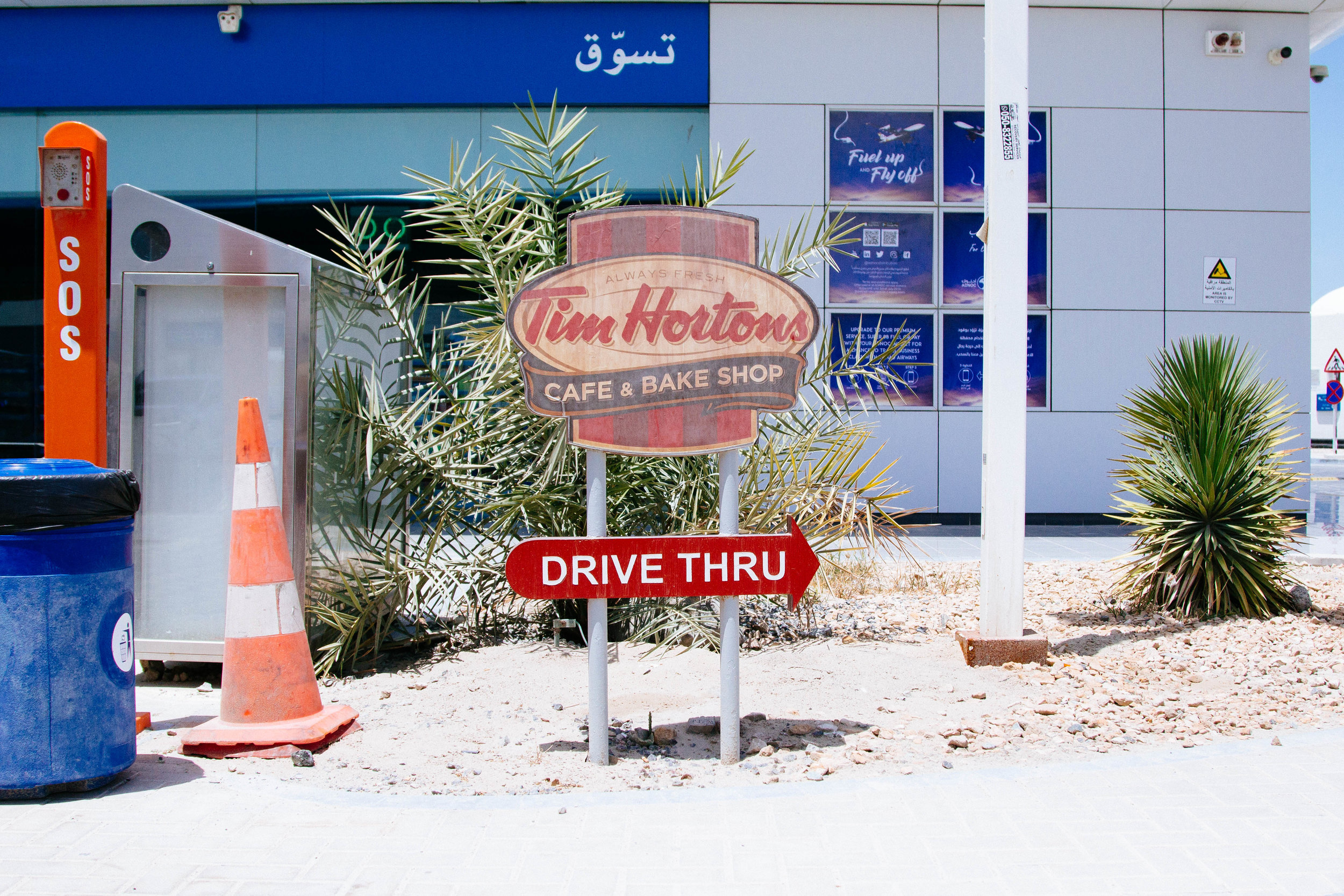 Yep… Iced Caps and Timbits are available in the desert.