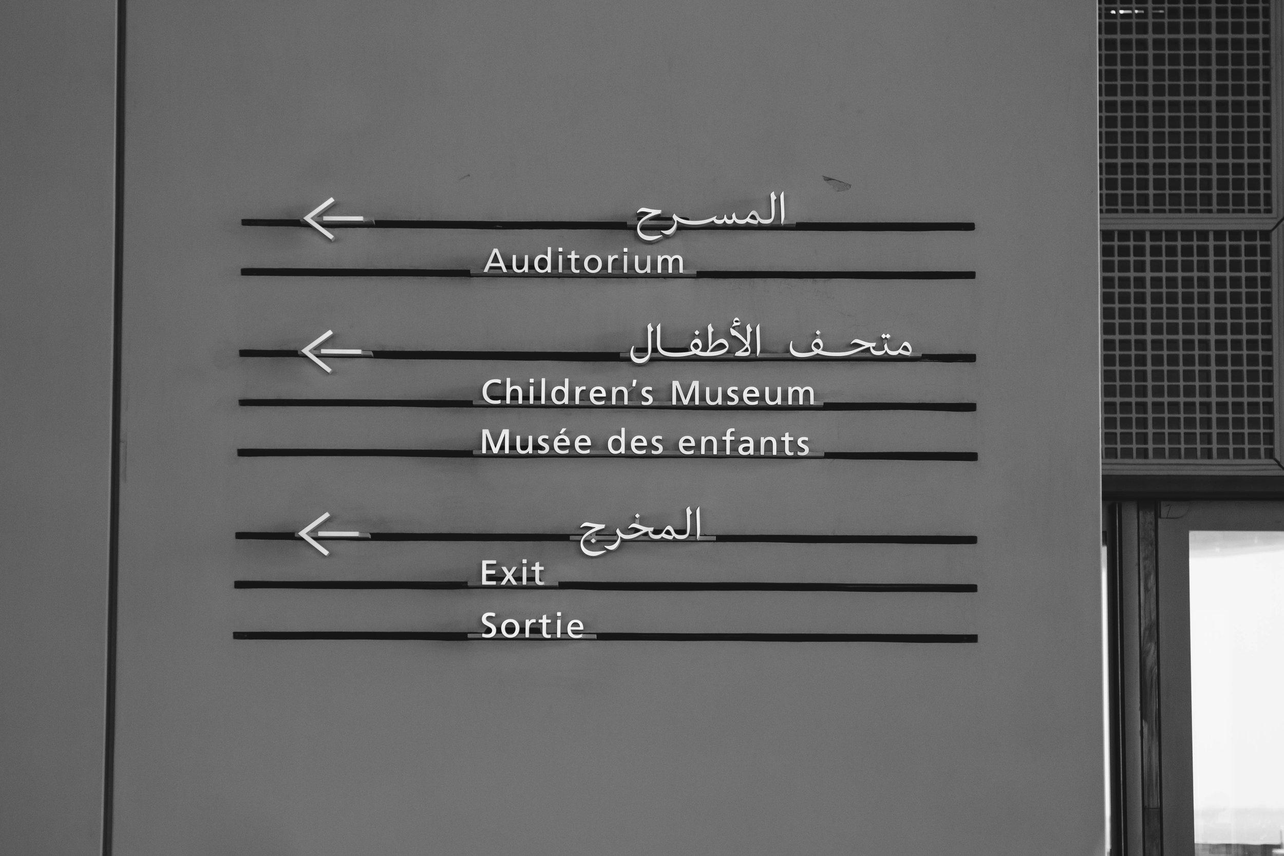 abudhabi_24april19-25.jpg