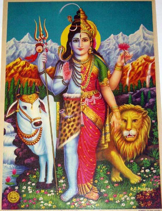 Arddhanarishvara.jpg