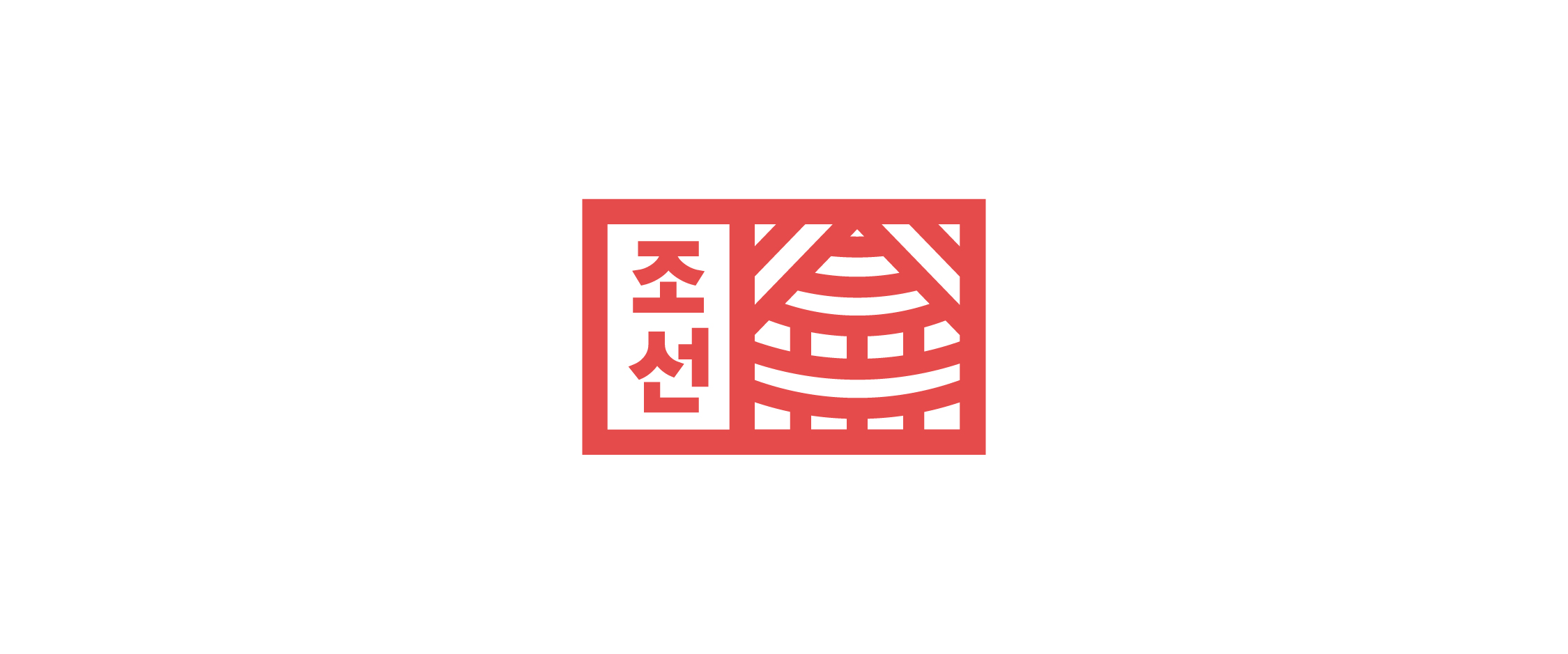 ss joseon-05.jpg