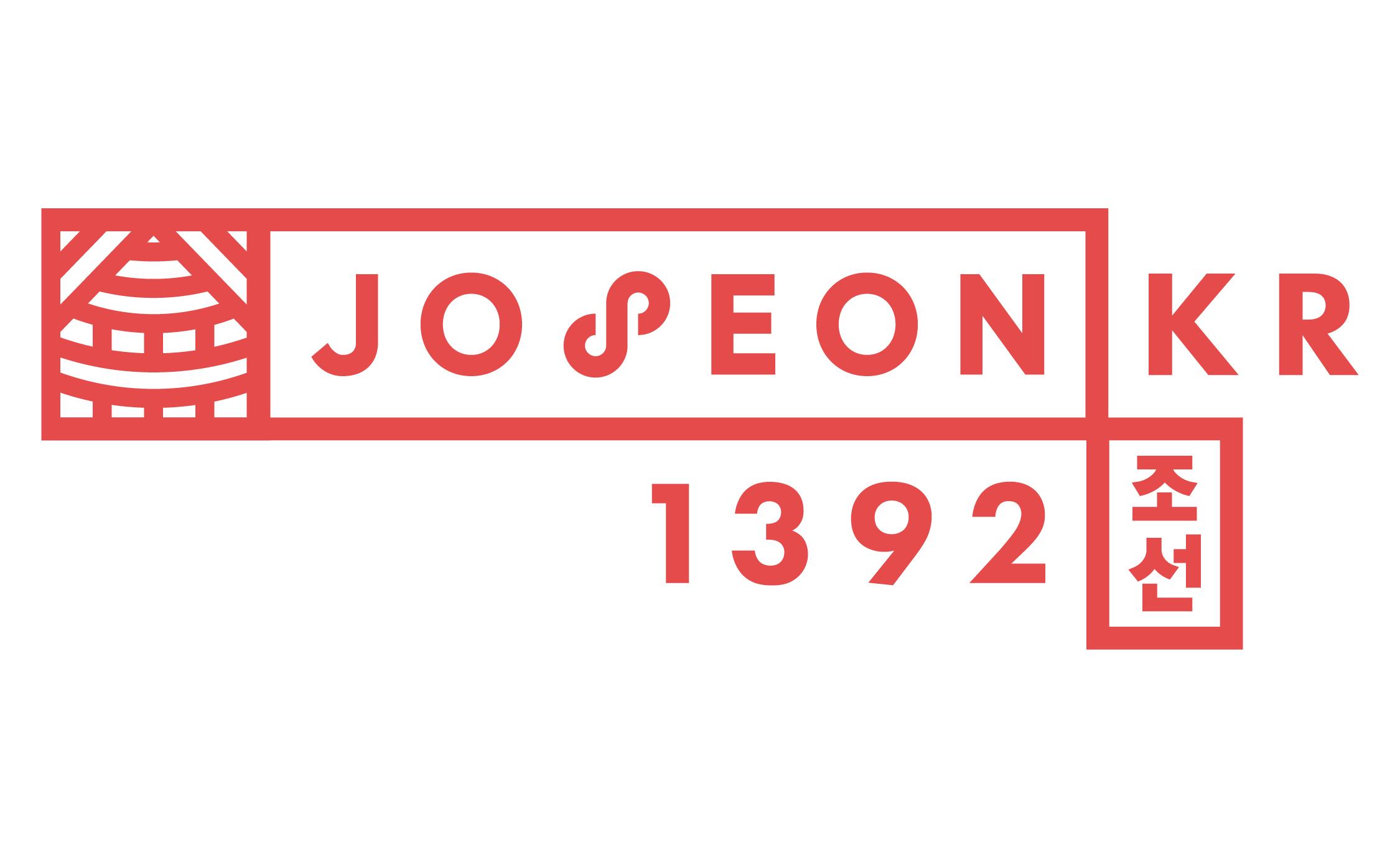 ss joseon full lockup-01.jpg
