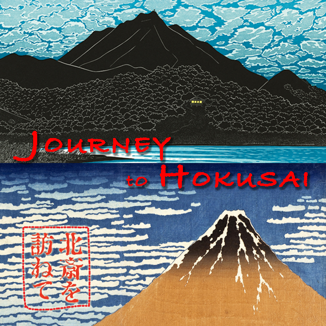 Journey to Hokusai Campaign card 3.jpg