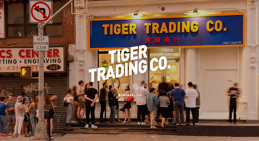 TigerBeer NYCPop Up -