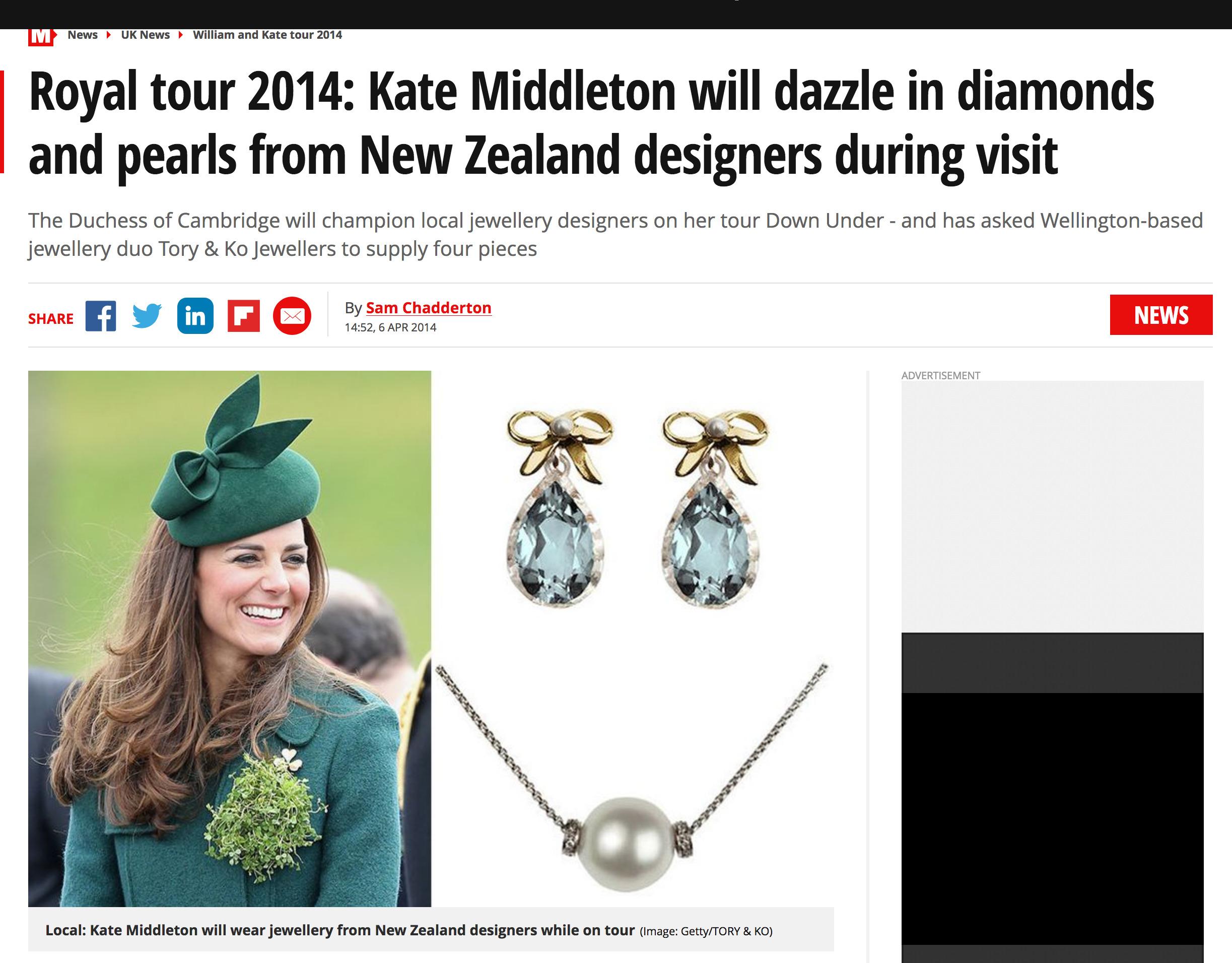 Daily Mirror UK - http://bit.ly/DailyMIrrorUK