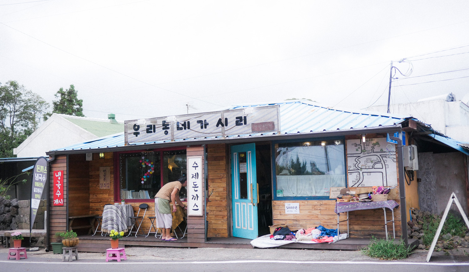 Asana_Seekers_Jeju_Island_South_Korea_Day1_-32.jpg