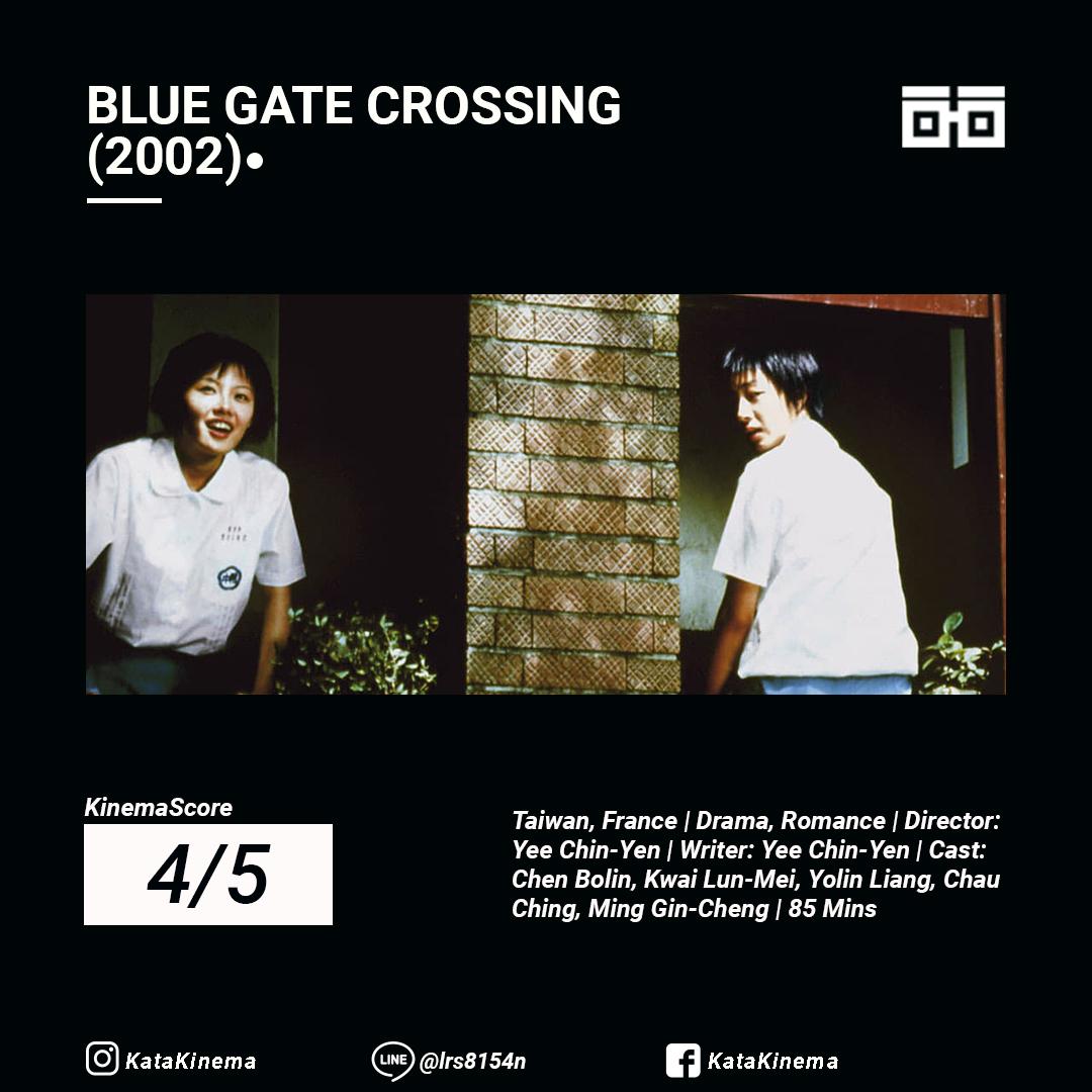 KK.DD-MM-YYYY.Movie.DA.Blue-Gate-Crossing-(2002).jpg