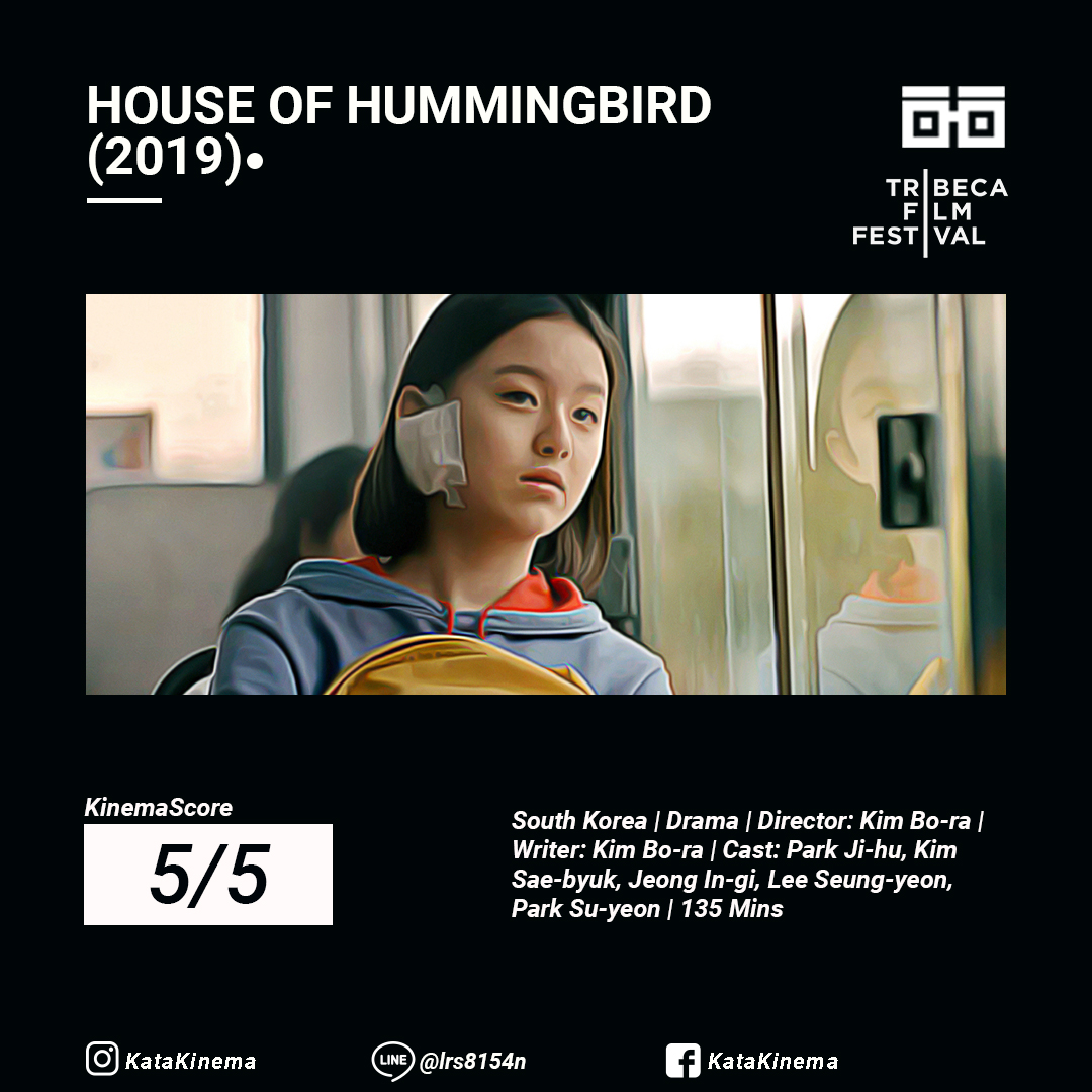 KK.DD-MM-YYYY.Movie.DA.House-of-Hummingbird-(2019)-1.jpg