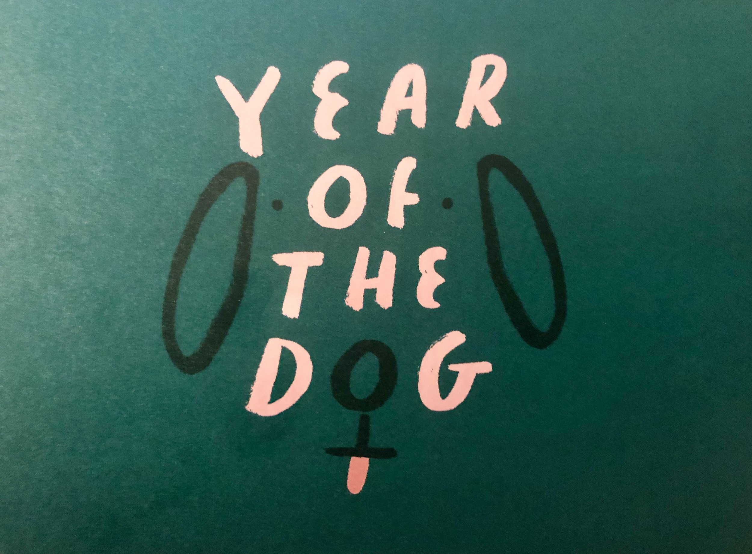Year of the Dog Exhibition