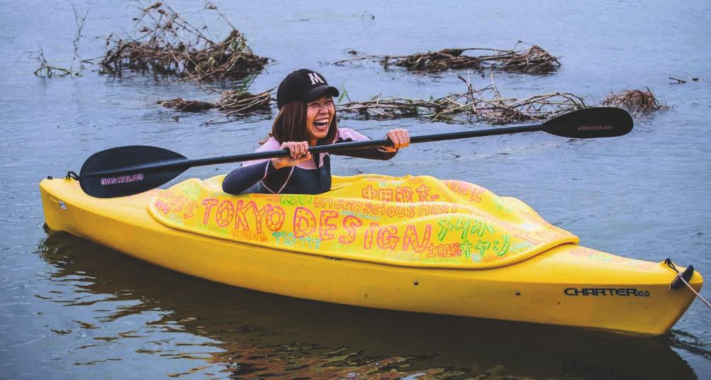 Die japanische Aktionskünstlerin Rokudenashiko baute ein Vulva-Vagina-Boot und landete vor Gericht.
