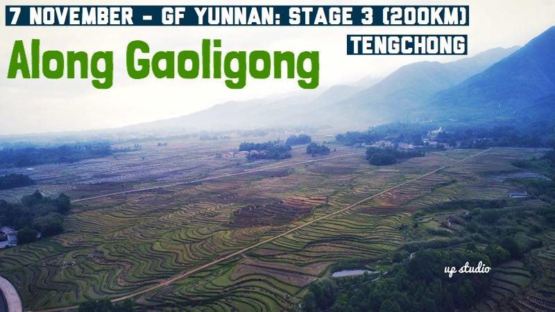 Tengchong.JPG