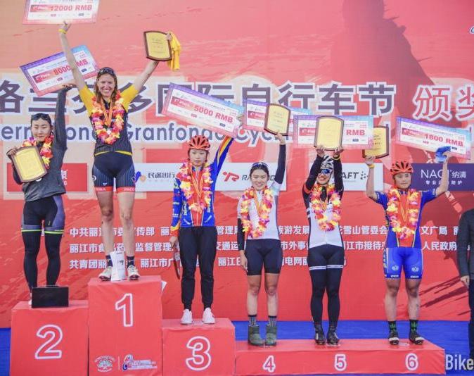 GFY podium women.jpg
