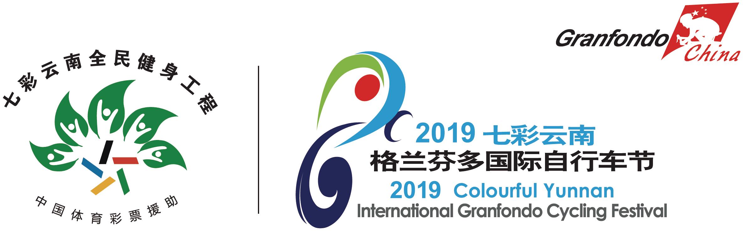 GFY 2019 logo transpa.png