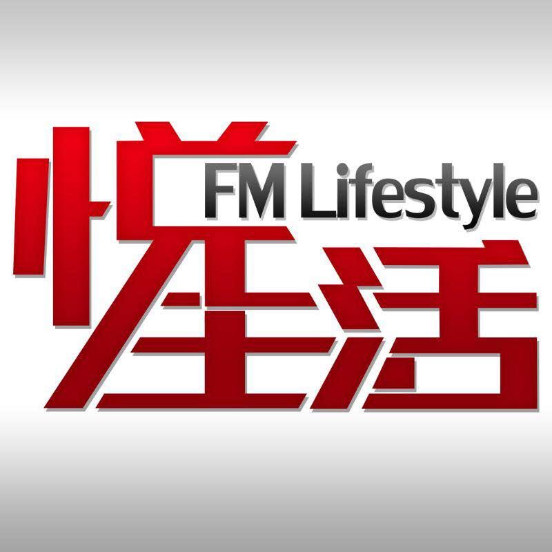 FM Lifestyle logo.jpg