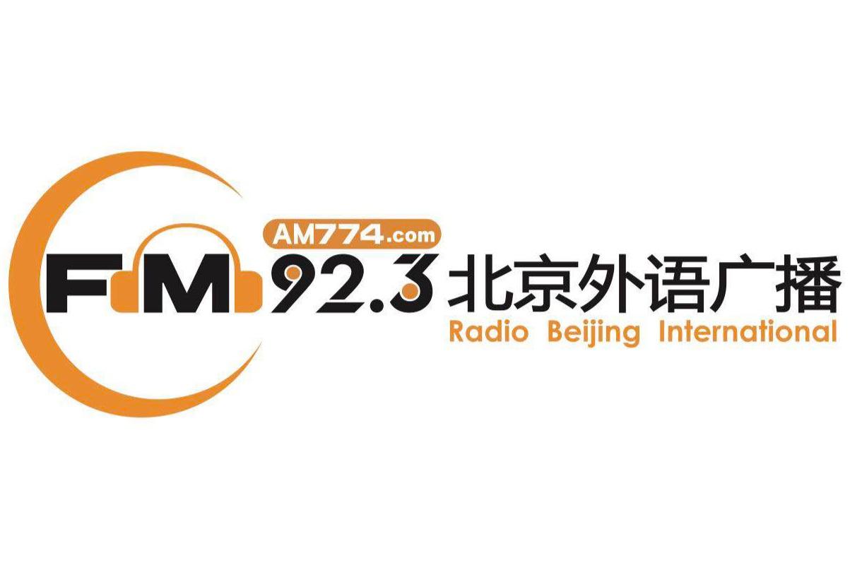 Radio+Beijing+Internation+logo.jpg