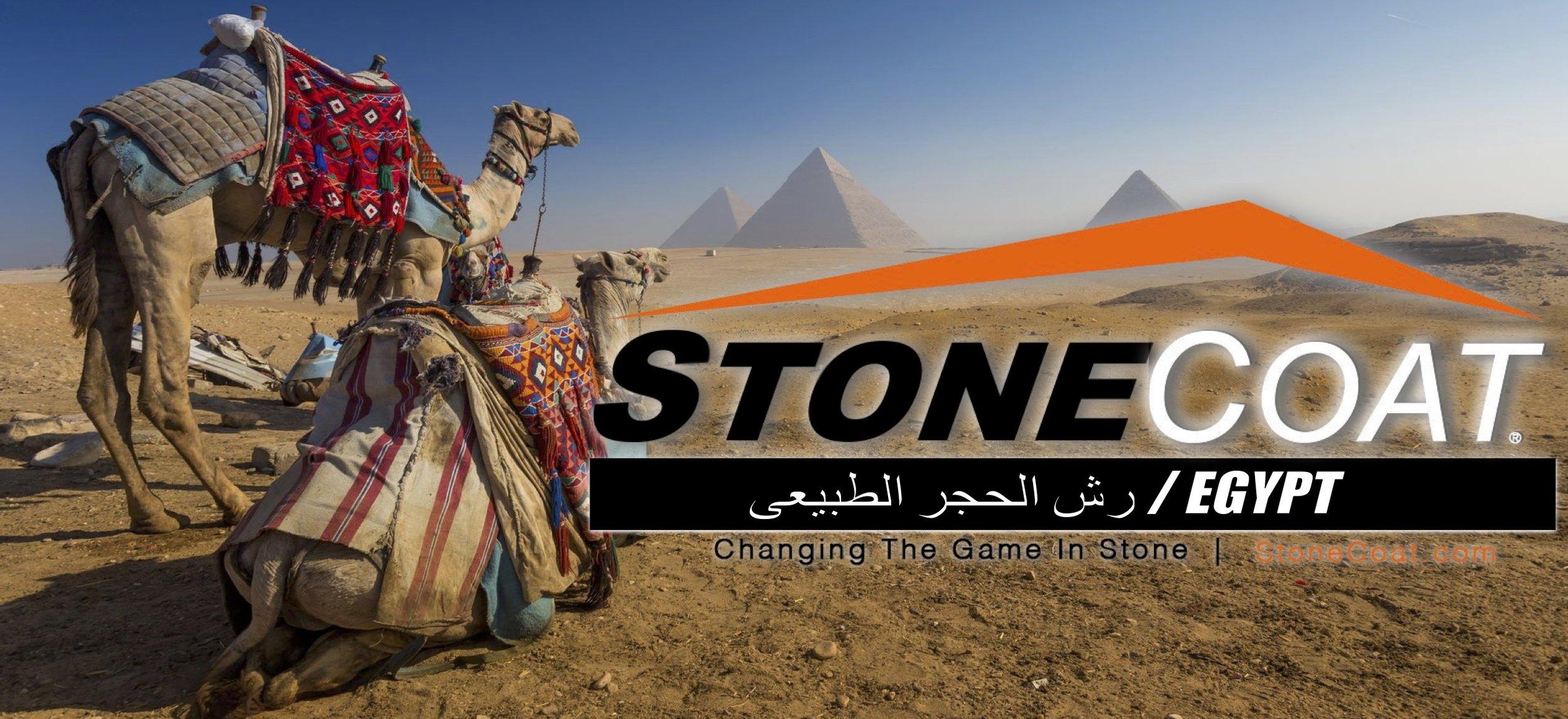 SC EGYPT.jpg