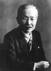 Kikunae_Ikeda.jpg