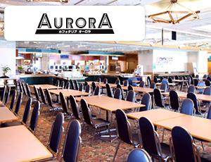 restaurant-aurora.jpg