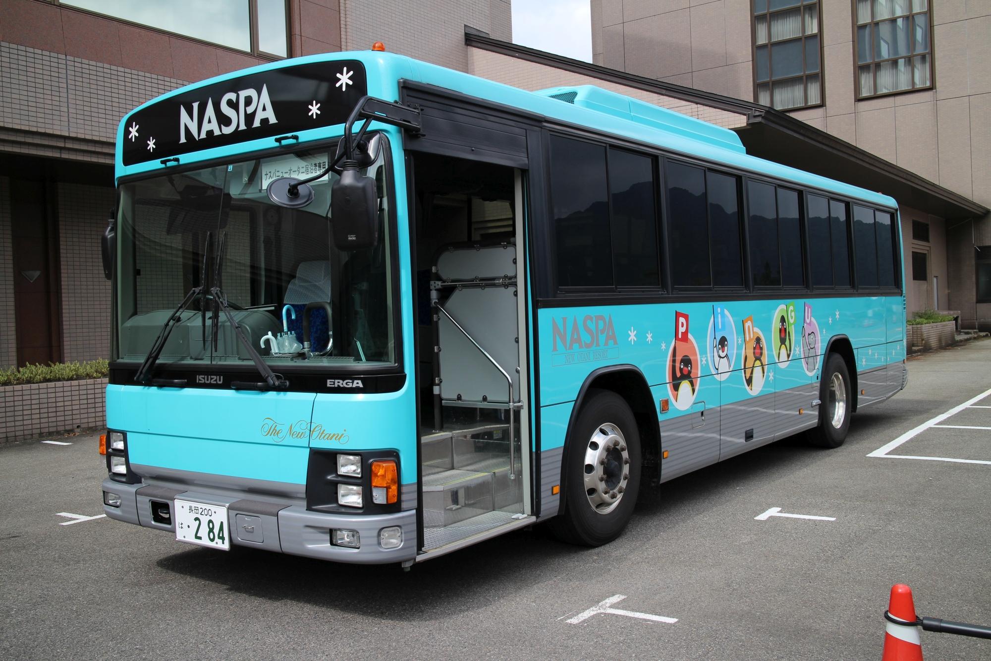 shuttle-bus-large.JPG