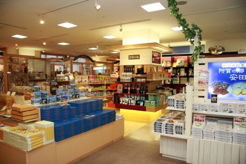 facilities-shop.JPG