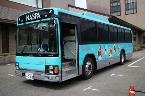 access-shuttle-bus.JPG