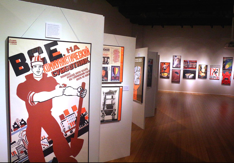 ron-miriello-grafico-soviet-posters-aiga-san-diego-community-design-Miriello-branding-officina-01.jpg
