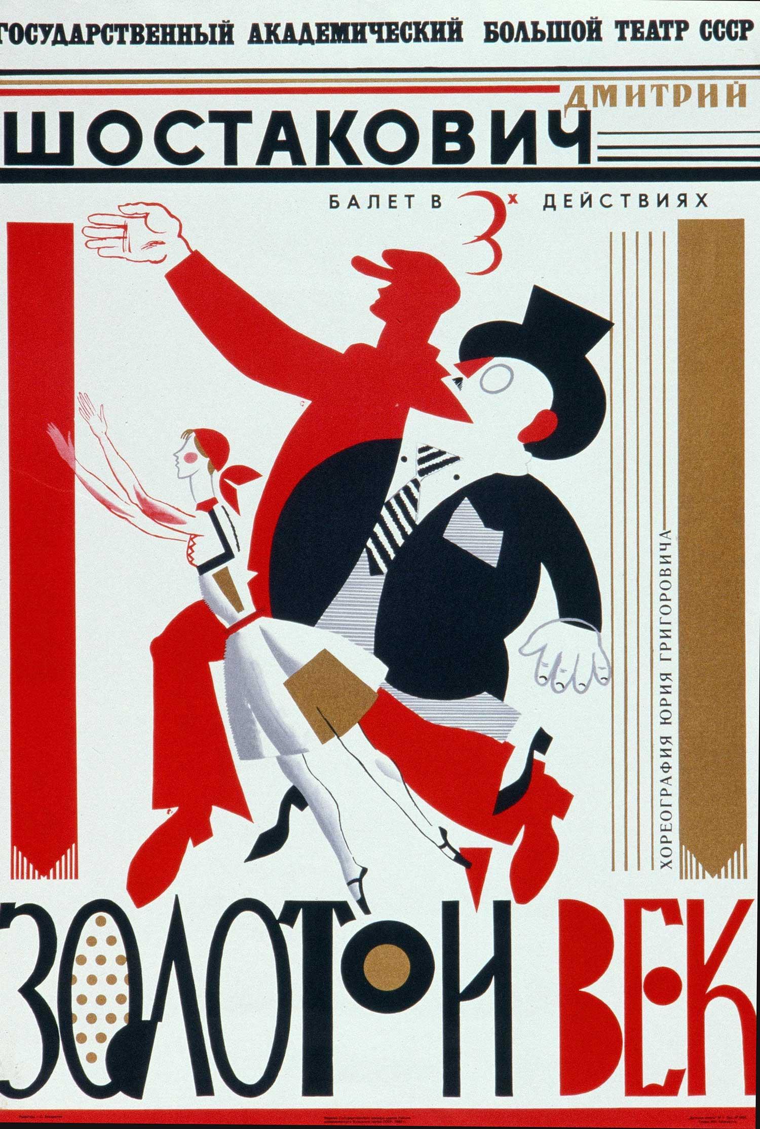 ron-miriello-grafico-soviet-posters-aiga-san-diego-community-design-Miriello-branding-officina-9.jpg