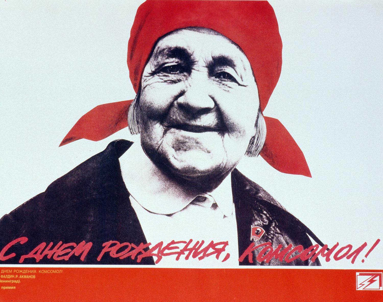 ron-miriello-grafico-soviet-posters-aiga-san-diego-community-design-Miriello-branding-officina-11.jpg