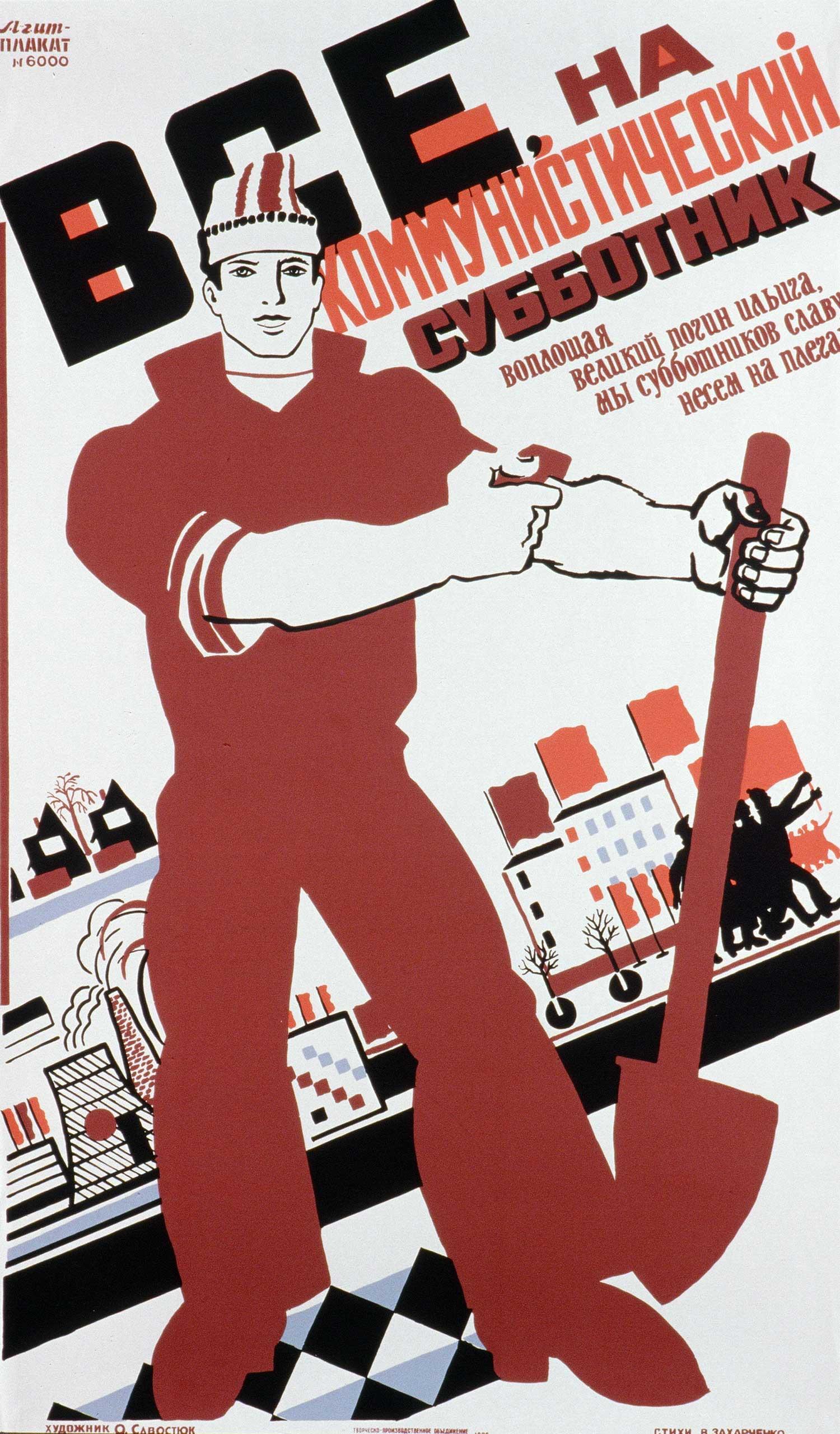 ron-miriello-grafico-soviet-posters-aiga-san-diego-community-design-Miriello-branding-officina-15jpg