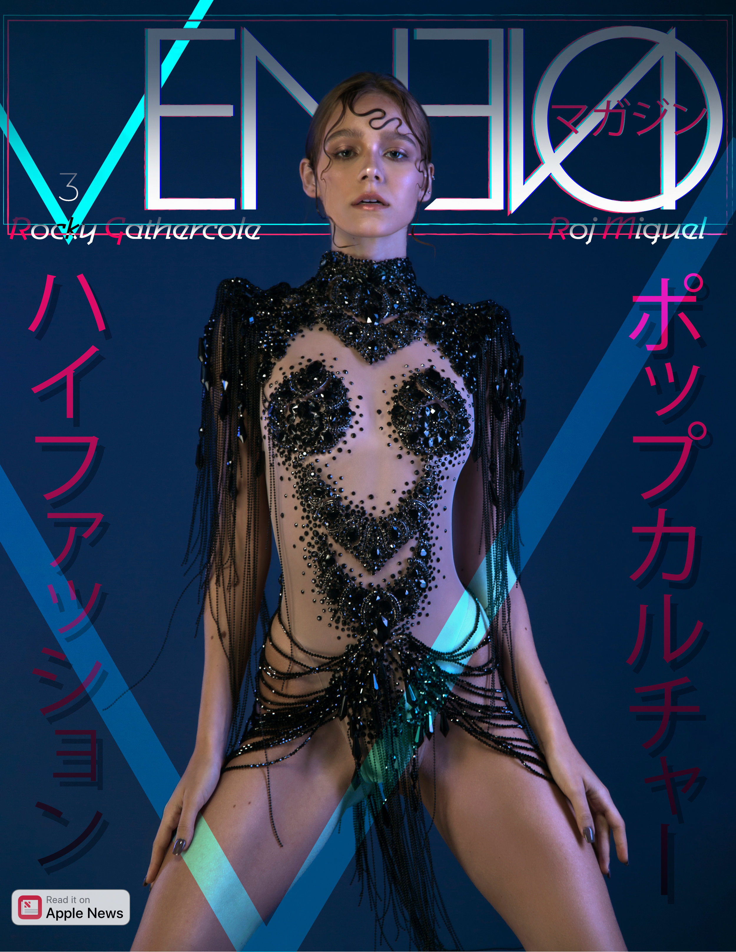 FINAL NEON DEMON COVER.jpg
