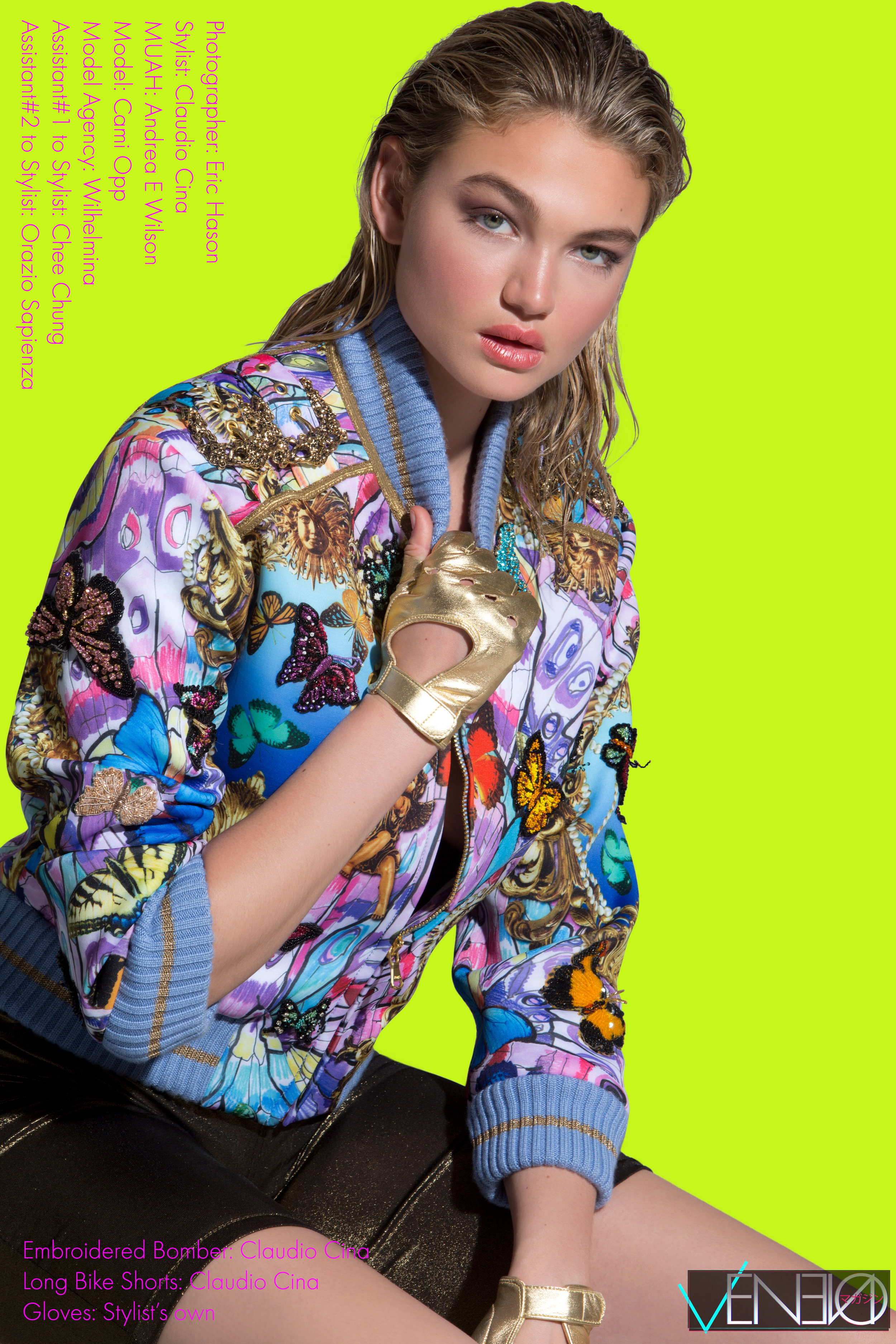 Embroidered Bomber – Claudio Cina Long Bike Shorts – Claudio Cina Gloves – Stylist's own