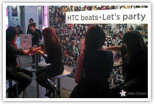 HTC Beats -