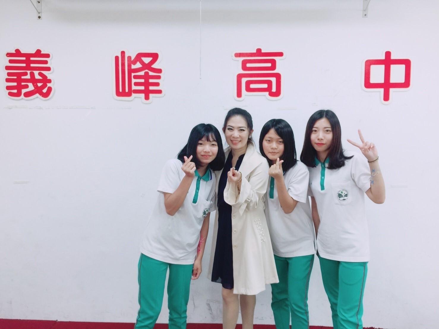 2018_4_12 義鋒高中演講_1.jpg
