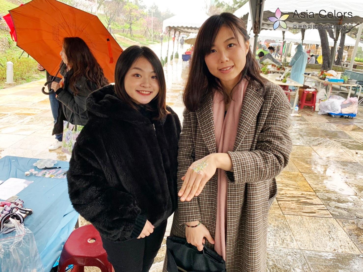 20190224新竹市春天賞花季_190327_0101.jpg