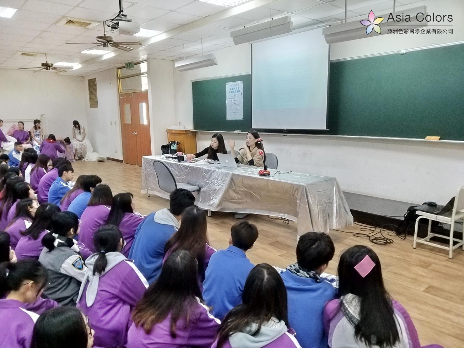 20190104慈明高中演講_190313_0014.jpg