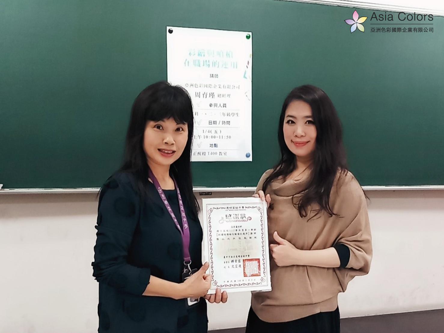 20190104慈明高中演講_190313_0109.jpg