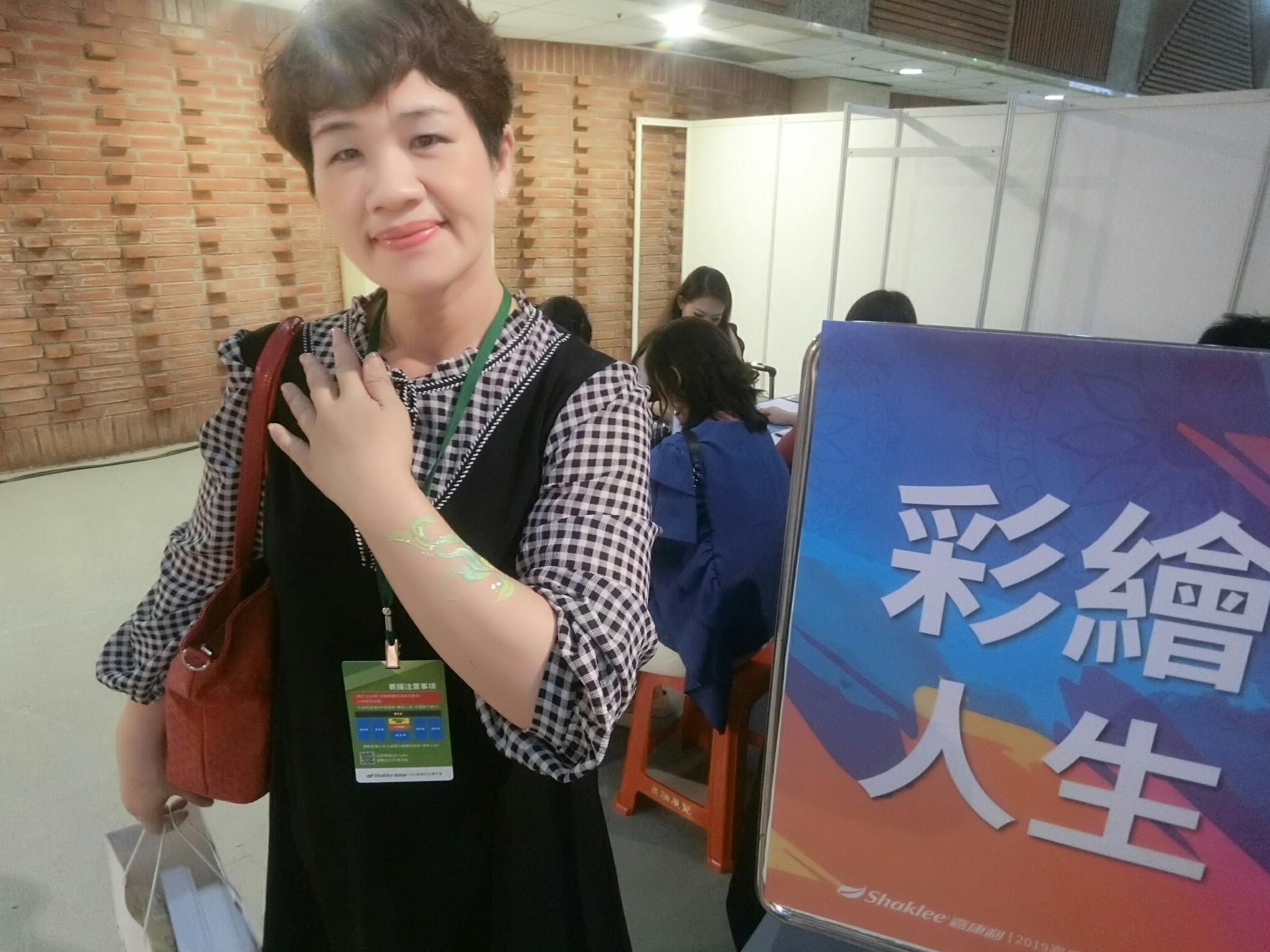20190427嘉康利表揚大會彩繪活動_190503_0392.jpg