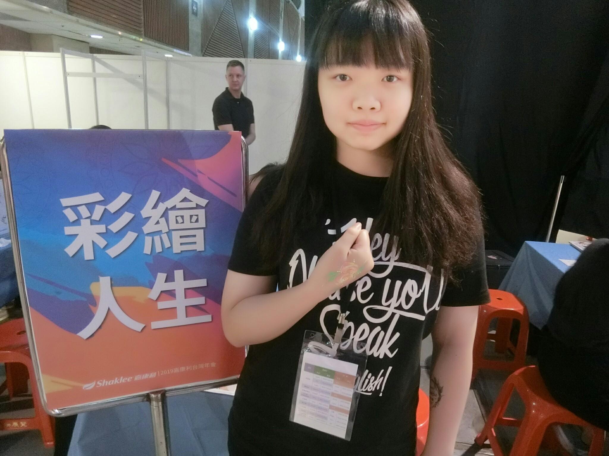 20190427嘉康利表揚大會彩繪活動_190503_0373.jpg