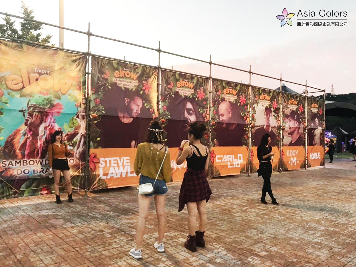 英國電子音樂節 2018 Arcadia_181126_0020.jpg
